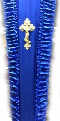 Гроб синий - атлас