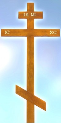 Крест дуб
